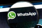 Wie der #BND #WhatsApp knacken will