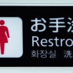 Was japanische Hightech-Toiletten alles können